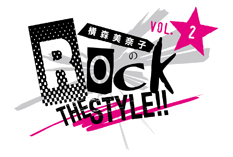 rock the style2