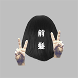 maegami1