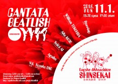 11.1CANTATA-BEATLISH-2