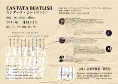 11.1CANTATA-BEATLISHback