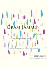gramjammin_flyer_H1