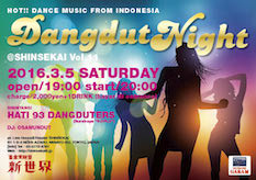 Dangdut night_flyervol11_front