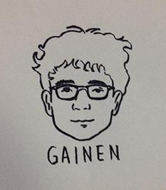 gainen1